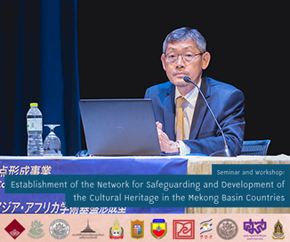 (6/8) Establishment of the Network for Safeguarding and Development  of ...