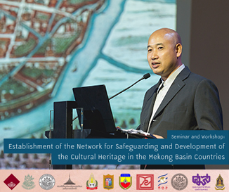 (5/8) Establishment of the Network for Safeguarding and Development  of ...
