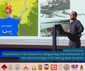 (7/8) Establishment of the Network for Safeguarding and Development  of ...